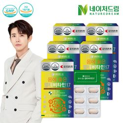 조아제약 네이처드림 멀티비타민17 5박스(총 5개월분)