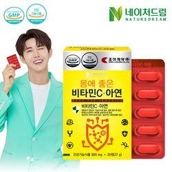 조아제약 네이처드림 비타민C+아연 1박스(총 1개월분)