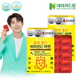 조아제약 네이처드림 비타민C+아연 2박스(총 2개월분)