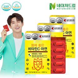 조아제약 네이처드림 비타민C+아연 3박스(총 3개월분)