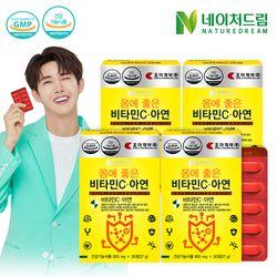 조아제약 네이처드림 비타민C+아연 4박스(총 4개월분)