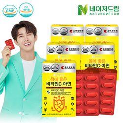 조아제약 네이처드림 비타민C+아연 5박스(총 5개월분)
