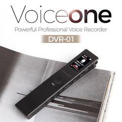 [템즈] 보이스레코더 DVR-01 13시간연속녹음