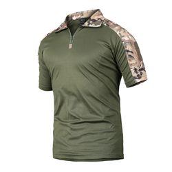 네오 택티컬 신형 반팔 컴뱃 셔츠 (멀티카모OD)