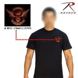로스코 스페셜 포스 스컬 킬엠올 티셔츠