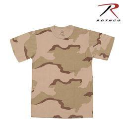로스코 반팔 티셔츠 (데저트)