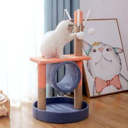 샤샤 캣타워 고양이용품 스크래처 하우스 포함