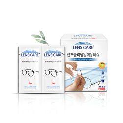 자우버 렌즈케어 일회용 안경 닦이 렌즈 클리너 향균 티슈 50매