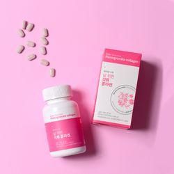 BTN 날위한 석류콜라겐 500mg X 120정(4개월분) 1box