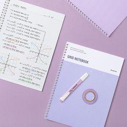 (8종세트) 컬러 에너지 노트북 그리드 B5 + 슬림 볼펜 8종기프트