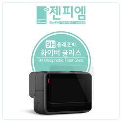 DJI 오즈모 포켓2 9H 화이버글라스 보호필름 2매 + 렌즈 1매