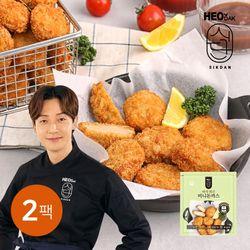 [무료배송] [허닭식단] 미니돈까스 400g 2팩 + 돈까스소스 1개
