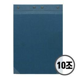 오피스존 A4 종이 청표지 세로형 10조(20개입) 상철 서류철
