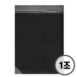 오피스존 A4 종이 흑표지 1조(2개입) 군민 좌철 상철 서류철
