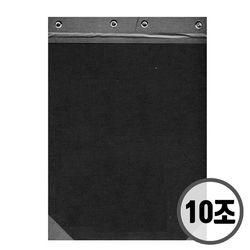 오피스존 A4 종이 흑표지 가로형 세로형 10조(20개입) 서류철
