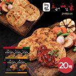 [무료배송] [오빠닭] 오븐에 구운 닭가슴살 스테이크 100g 5종 20팩