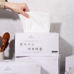 [생활공유] 뽑아쓰는 키친타올 9box