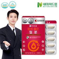 조아제약 네이처드림 철분 1박스(총 1개월분)