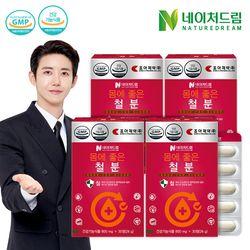 조아제약 네이처드림 철분 4박스(총 4개월분)