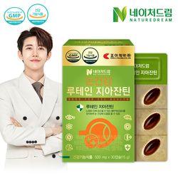 조아제약 네이처드림 루테인 지아잔틴 1박스(총 1개월분)