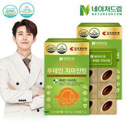 조아제약 네이처드림 루테인 지아잔틴 2박스(총 2개월분)