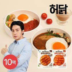[무료배송] [허닭] 촉촉한 닭가슴살 함박스테이크 110g 2종 10팩