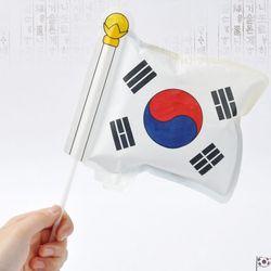 컬러룬태극기만들기(10개)우리나라국기호국보훈의달