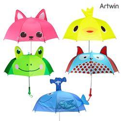 15000 안전 불빛 동물 소리 입체 우산 2탄
