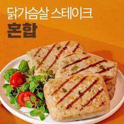 닭가슴살 스테이크 혼합 100g X 15팩 (오리지널5마늘5고추5)