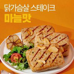 닭가슴살 스테이크 마늘맛 100g X 15팩