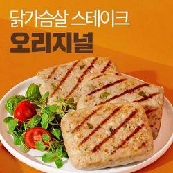 닭가슴살 스테이크 오리지널 100g X 15팩