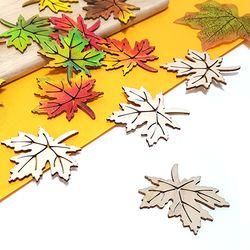 우드 단풍 나뭇잎 (10개)