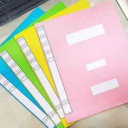 오피스존 대용량 정부화일 낱개 A4 종이화일 파일 서류 정리