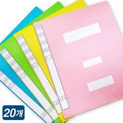 오피스존 2줄 정부화일 A4 대용량 20개입 파일 정리