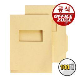 오피스존 OEM 문서보존용 표지 A4 1팩 100매입 화스너