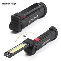 360도 회전 USB충전 COB 눈뽕 LED 작업등 랜턴 후레쉬