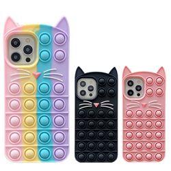 아이폰12 11 PRO MAX XS 8 고양이 팝잇 푸쉬팝 케이스