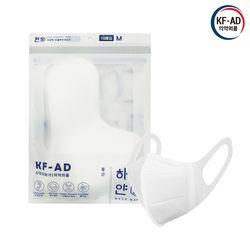 KF-AD 하얀현 마스크 비말차단 2D 중형 화이트 100매(10매입)