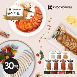 [교촌] 프레시업 슬라이스 닭가슴살 100g 7종 30팩
