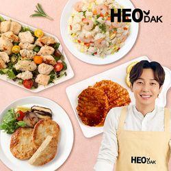 [싹쓸특가 / 1+1] 허닭 신상 닭가슴살 골라담기