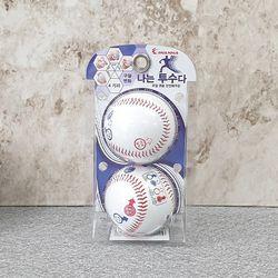 구질연습 야구공 2개입