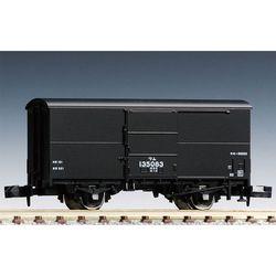 [2727] 국철화차 와무 90000형 (N게이지)