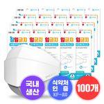 침입금지 비말차단마스크 KF-AD 성인용 100매(5매입 x 20팩)