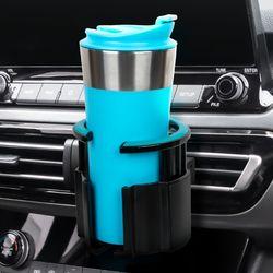 (PMC)시크릿 텀블러 멀티 컵홀더(po013)차량용 컵홀더