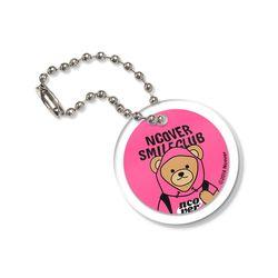 Hoodie bruin(blow-up)-pink(keyring)(NEWGIWMXNZ)