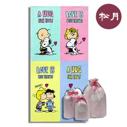 송월 대형 비치타올 스누피 허그76  (휴대용 방수팩 포함)