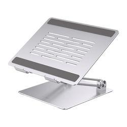 오리코 SE-SC31 노트북거치대 접이식 미끄럼방지 스탠드
