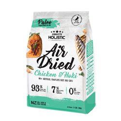 앱솔루트홀리스틱 캣 닭고기 호키 500g