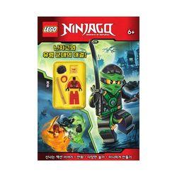 레고 닌자고와 유령군대의 대결