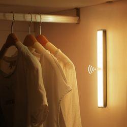 이엘이디 이오공감 무선 센서등 LED 모션감지 붙이는 현관 297mm